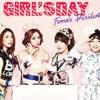 Female President - Girls Day