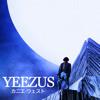 Kanye West - Home (ft. John Legend)