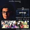 Tahsin & Trackz 2(Obekto Golpo) - Album PROMO