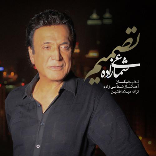 Hasan Shamaeizadeh - Tasmim