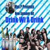 Drink Wi A Drink Hya P 2014