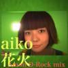 aiko-花火(Amon D-ROCK mix)