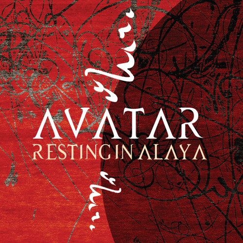 Resting In Alaya
