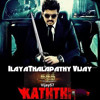 Kathi Ringtone- Mass Ringtone You could Ever Have!!!