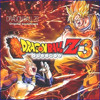 Dragon Ball Z Budokai 3 - World Tournament - Battle Theme (The Ultimate Energy)