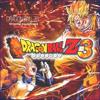 Dragon Ball Z Budokai 3 - World Tournament - Battle Theme (The Ultimate Energy)