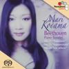 Das Lebewohl - Mari Kodama plays Beethoven Piano Sonatas