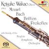 Adagio - W.A. Mozart: Quartet in F, K.3 by Keisuke Wakao and Boston Symphony Orchestra