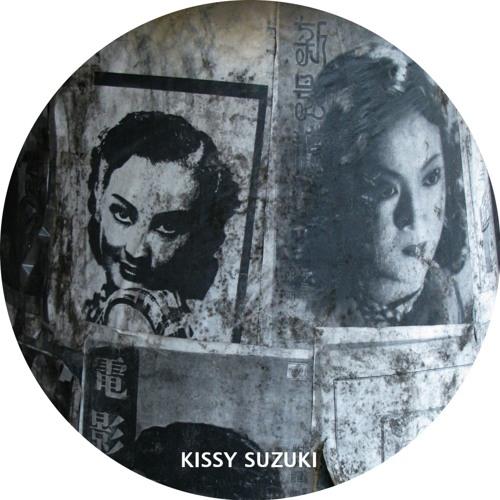 alm 103 - kissy suzuki - exploring the seas of consciousness - extract