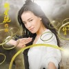 Hsu Chi Shu Qi - Love Of A Lifetime Journey To The West Conquering The Demons