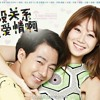 [AUDIO] 最棒的幸运 the best luck - Chen - OST It's Okay, that's love - part 1
