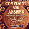 Shikwa Jawab-E-Shikwa (Allama Iqbal) by Amjed Sabri and Naeem Abbas- Complete