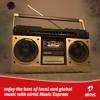 Airtel Music Express