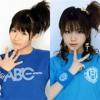 高橋愛, 新垣里沙 & 田中れいな/Ai Takahashi, Risa Niigaki and Reina Tanaka - Take off it now!