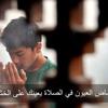 Download علي اديك لسماء او دعي الله Mr Houssam Offcial 2016 Mp3