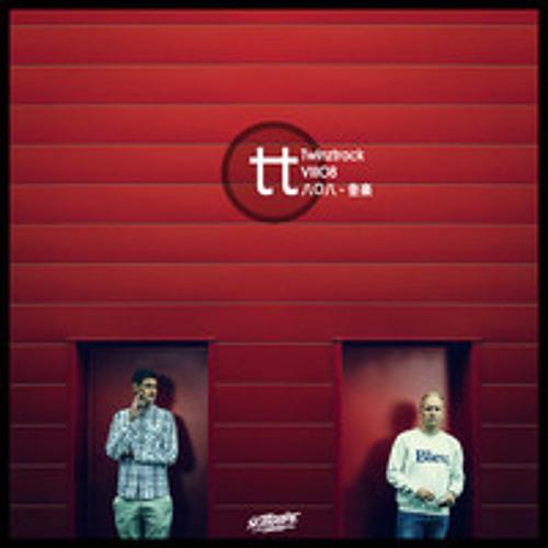 Get me doe - 2chainz (Twinztrack remix)