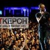 Search Unplugged - Kejora