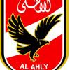 Download الاهلي دا حياتنا ... التراس اهلاوي Mp3