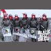 Dj Black Belt Greg - HWDP Mixtape