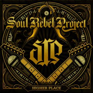 King - Soul Rebel Project [Soul Rebel Project / VPAL Music 2014]