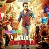 Tere Hoke Rahengay (Raja Natwarlal) - Shweta Pandit Mp3 Download