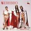SEREBRO - ANGEL KISS (DUBSTEP REMIX)