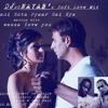 DJ RC NAYAB's Soft Love Mix  Yahi Hota Pyaar mashup with I wanna love you