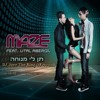 Maze - Nogaat Bi Feat DJ Joee The King OF Sound (Club Mix 2014)