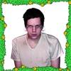 Dylan Ross - Splish Splash