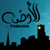 El 2oda Production l الجوكر