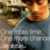 One More Time One More Chance - Masayoshi Yamazaki