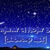 Romjaner oi Rojar Sese(dubstep Mix)-Naimur Rahman