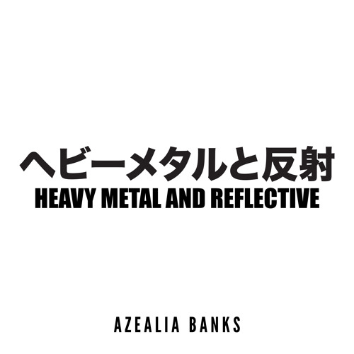 Heavy Metal And Reflective - Azealia Banks