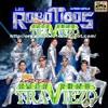 Niña 2014 Grupo Los Roboticos [Edition]