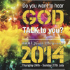 We Are Going Over To The Over Side - Pastor Kevin Hunte - 27.7.2014 pm