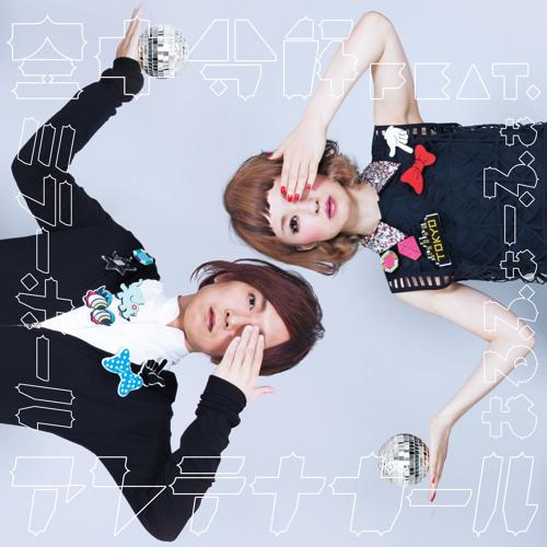 空中分解feat.アンテナガール「ミラーボール / あるふぁーふぁ」全曲クロスフェード