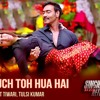 Kuch Toh Hua Hai (Singham Returns) mp3