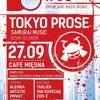 Artiztix LIVE @ DrumObsession #56 with TOKYO PROSE - (27.09.2013) -> Cafe Mięsna / Poznań / Poland