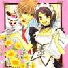UxMishi - Yume No Hana - Full [Kaichou Wa Maid Sama]