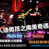 Chipin & Kaiya Jazz Quartet Live