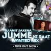 Jumme Ki Raat (Wanted Mix)-Dj Amit Saxena
