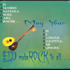 Romjaner Oi Rojar Seshe (Bass Cover)