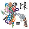 Peace- Chen(Maybach Music 3-Rick Ross)