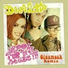 Deee - Lite - Groove Is In The Heart (Gigamesh Remix)