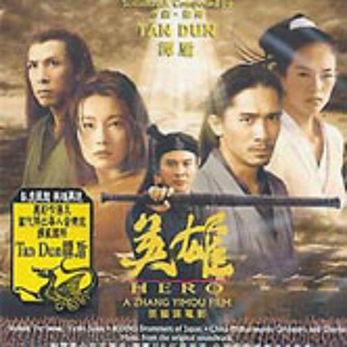 王菲(Faye Wong)01英雄 Hero~英雄電影原聲大碟 www.facebook.com/FayeWongsEra