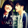 [Cover] All For You (Reply 1997) - Seo In Guk & Jung Eun Ji