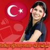 Download أيام الاسبوع -  تعلم اللغة التركية – turkçe oğrenıyorum Mp3