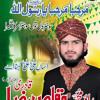 RAB JANY TE O SONA JANY by M.Waqas Raza Qadri 2nd Album 2012