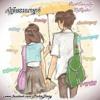 ក្រៅពីអូនមិនយកប្រពន្ធ - Krav Pi Oun Min Yok Propun | By Preab Sovath RHM CD Vol 422 | CAMBOSS