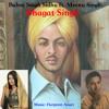Bhagat Singh by Balraj Singh Sidhu ft Meenu Singh